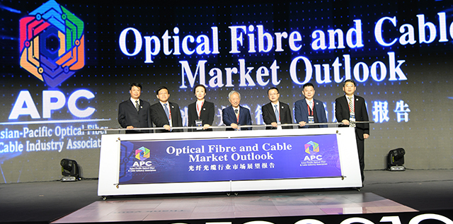 "APC ""Optical Fiber and Cable  Market Outlook""Release Ceremony"