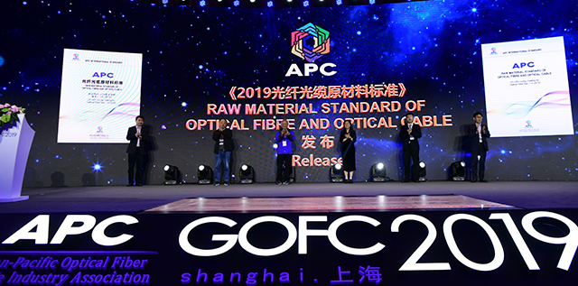 """APC Optical Fiber and Cable Raw  Materials Standard"" Release Ceremony"
